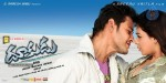 Dookudu Movie Wallpapers