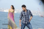 Dookudu New New Stills