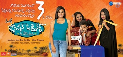 Fashion Designer Son of Ladies Tailor 3rd Week Poster