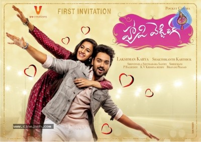 Happy Wedding First Look Poster