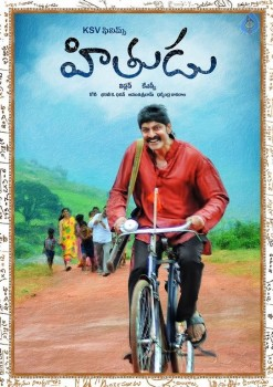 Hithudu New Posters