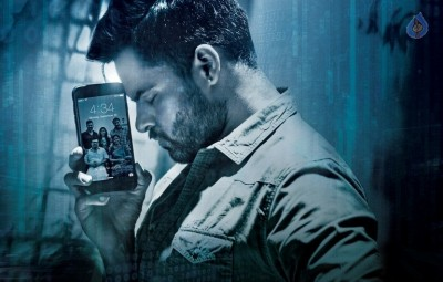Jawaan Movie First Look Poster and Photos