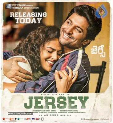 Jersey Movie New Posters