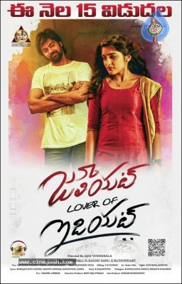 Juliet Lover Of Idiot December 15th Release Poster