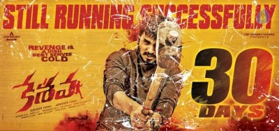 Keshava Movie 30 Days Poster