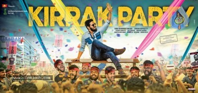 Kirrak Party First Look Poster And Still