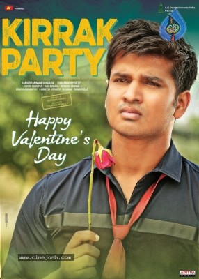 Kirrak Party Valentines Day Poster