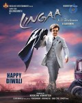 Lingaa Movie New Poster