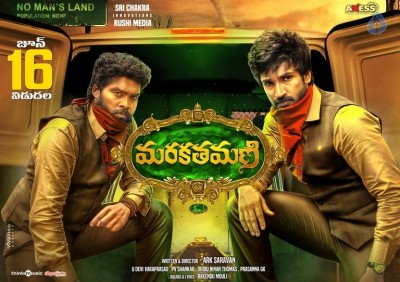 Marakathamani Movie Release Date Posters