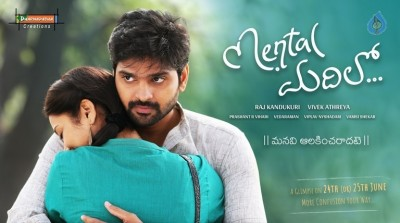 Mental Madhilo Movie New Poster