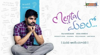 Mental Madilo Movie First Look Posters