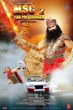 MSG 2 Photos and Posters