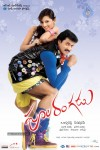 Poola Rangadu Movie Latest Wallpapers