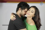 Prema Ishq Kadhal Movie New Photos