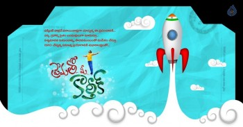 Prematho Mee Karthik Movie Title Launch Poster