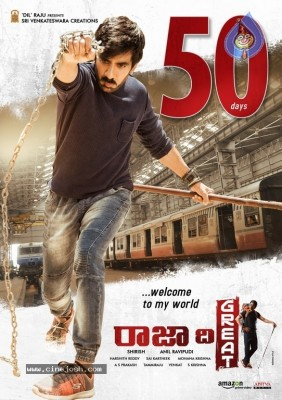 Raja The Great 50 Days Posters