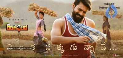 Rangasthalam First Song Poster and Photo