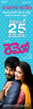 Remo Movie 3days To Go Posters