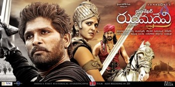 Rudramadevi Posters