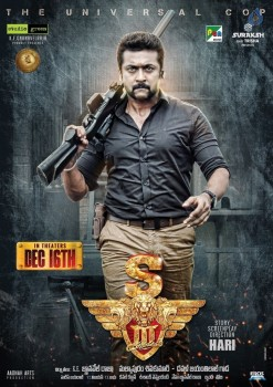 S3 New Photos and Poster