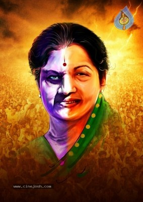 Sasi Lalitha First Look Poster