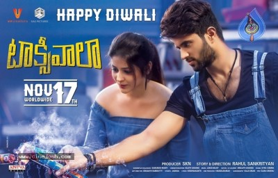 Taxiwala Diwali Wishes Poster