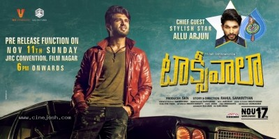 Taxiwala Pre Release Event Poster