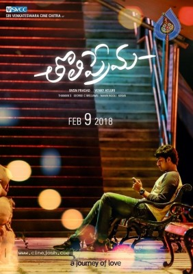 Tholi Prema Movie First Look Poster