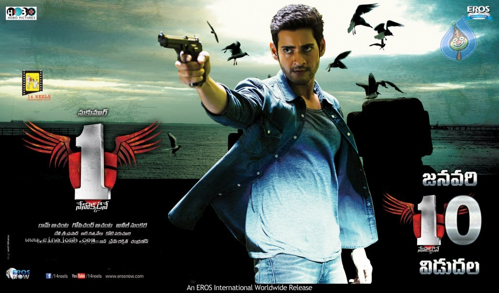 1 Nenokkadine New Designs - 4  1 Nenokkadine New Stills