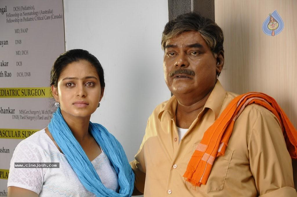 acham thavir in tamil