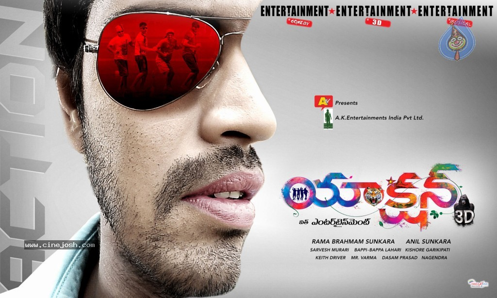 Image Result For Action Telugu Movie Songs