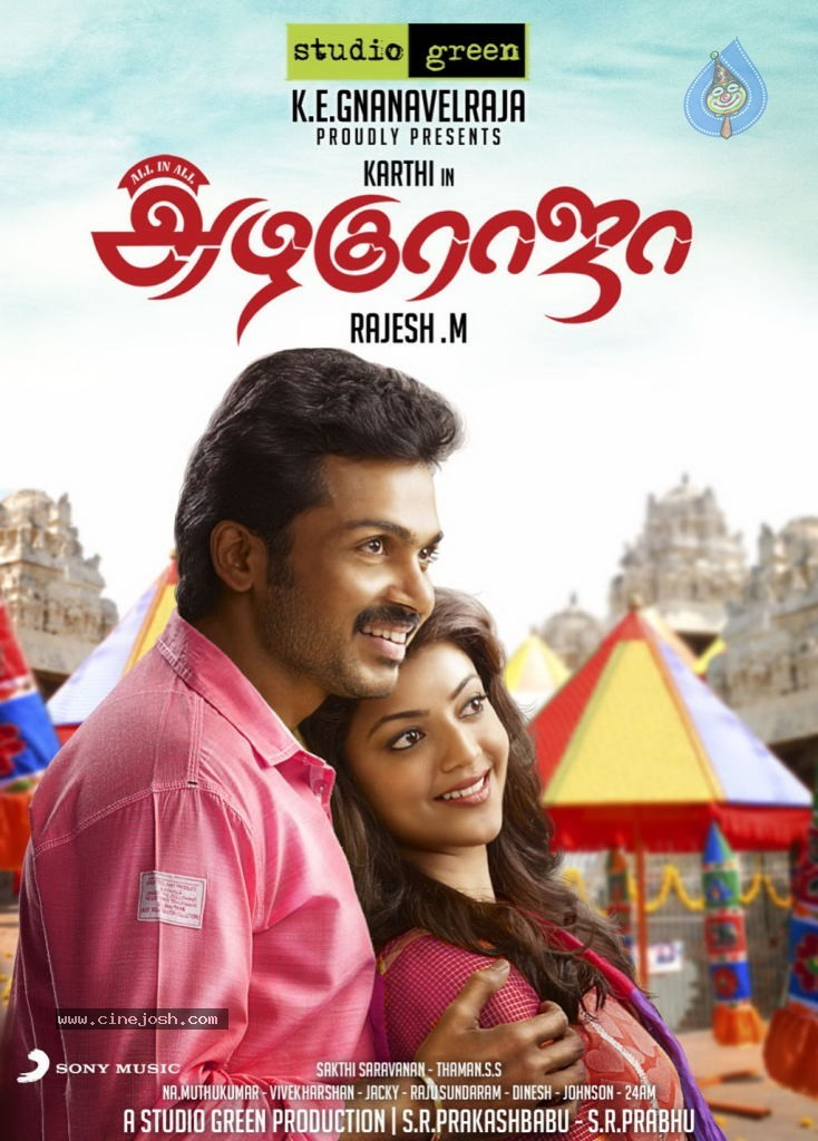 Karthi Tamil Movie Mp3 Songs Free Download Karthis Dev Tamil Mp3