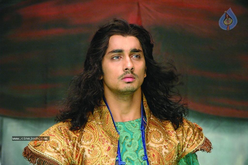 Anaganaga O Dheerudu movie