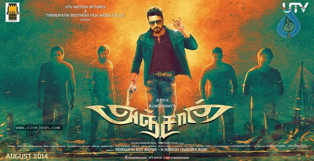 Anjaan Tamil Movie Posters - Photo 2 of 4