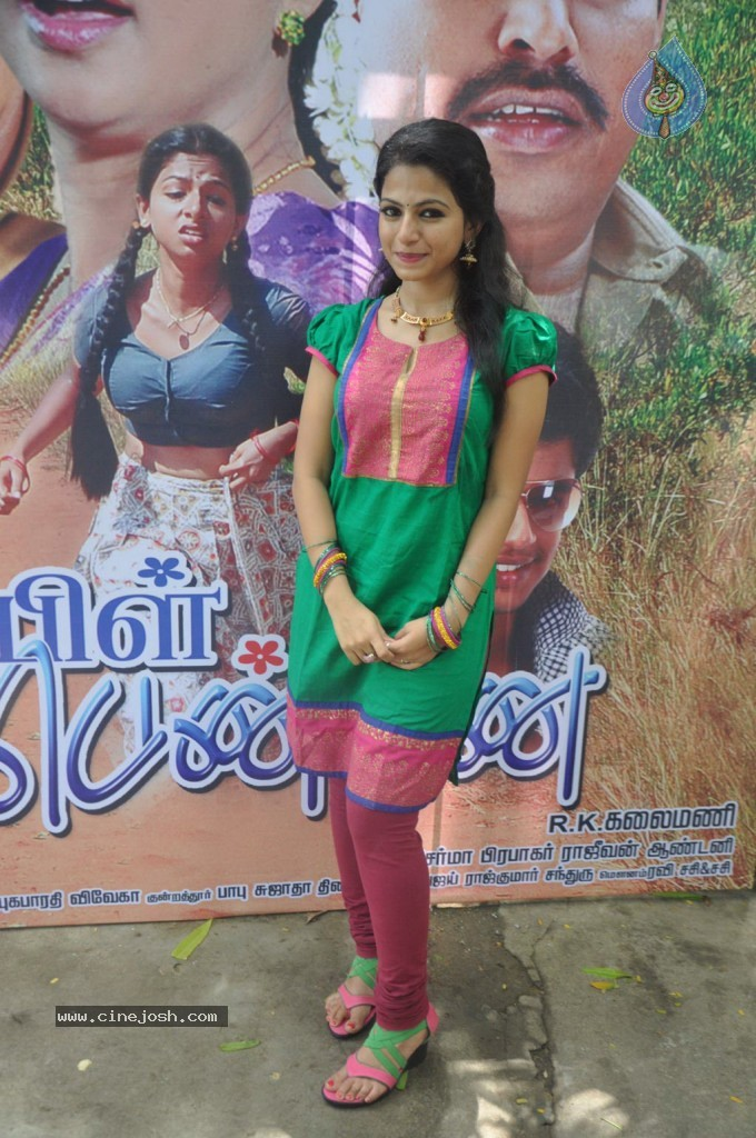 Related Pictures tamil aunties blouse cleavage saree by pamboyrads ...