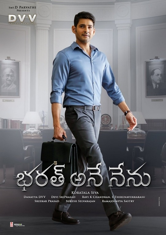 Mahesh Babu-Bharath Ane Nenu Movie Latest Wallpapers, Mahesh Babu-Bharath Ane Nenu Movie Latest Posters, Mahesh Babu-Bharath Ane Nenu Movie HD Wallpapers, Mahesh Babu-Bharath Ane Nenu Movie, Bharath Ane Nenu Movie, Mahesh Babu