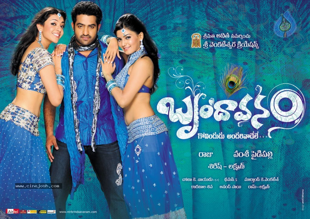 Brindavanam Movie Wallpapers - 8 / 15 photos