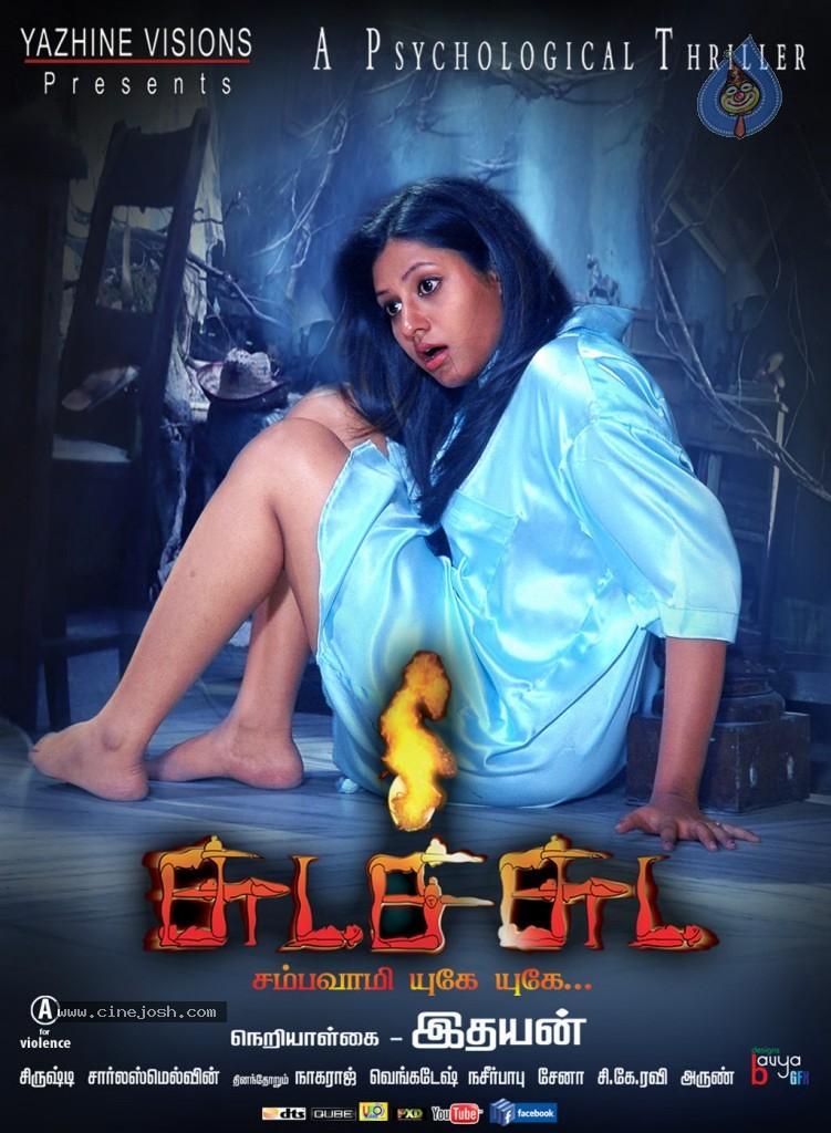 Tamil blue film full movie
