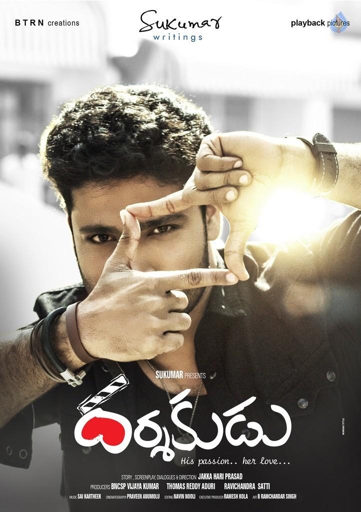 Darshakudu Movie First Look Poster - Photo 1 of 1