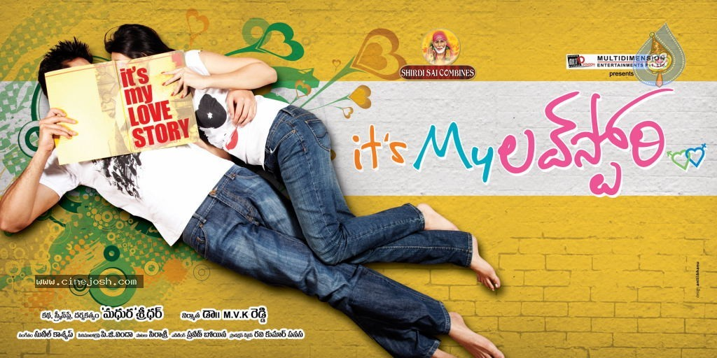 Its My Love Story Movie Wallpapers Photo 4 Of 7