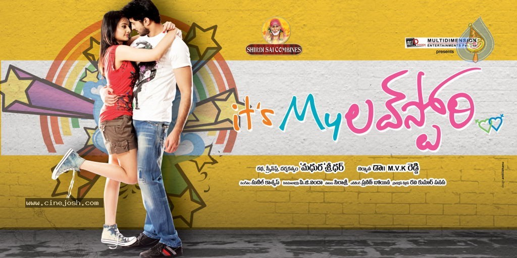 Its My Love Story Movie Wallpapers Photo 5 Of 7