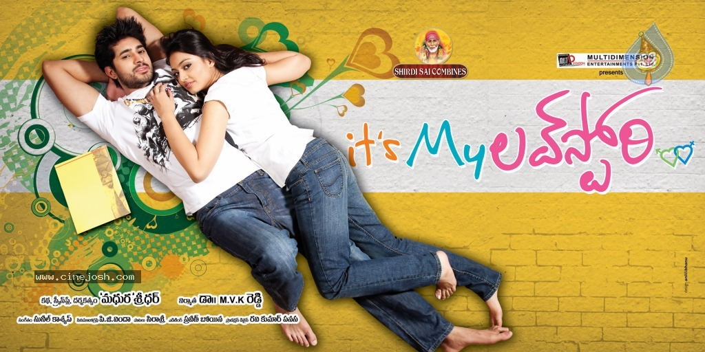 Its My Love Story Movie Wallpapers Photo 7 Of 7
