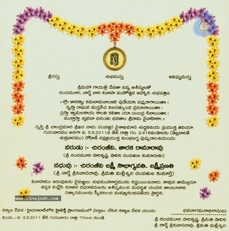 Conquest Of Love Muslim Wedding Letter Format Kerala Best Wedding