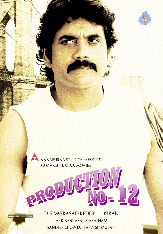 latest film kedi nagarjuna movie stills telugu movie