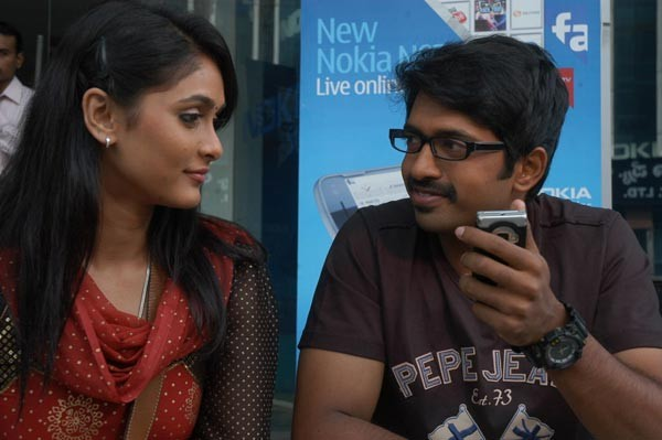 Kaffi Bar Movie Stills - 29 / 147 photos
