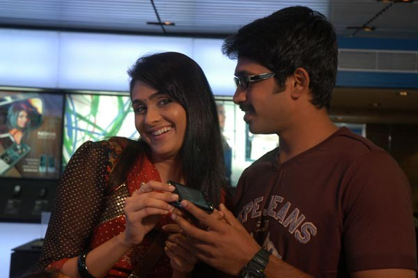 Kaffi Bar Movie Stills - 37 / 147 photos