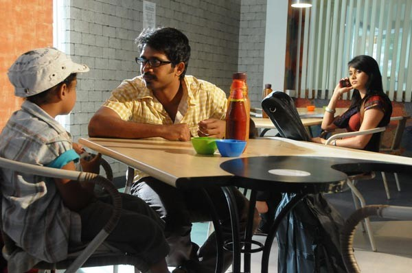 Kaffi Bar Movie Stills