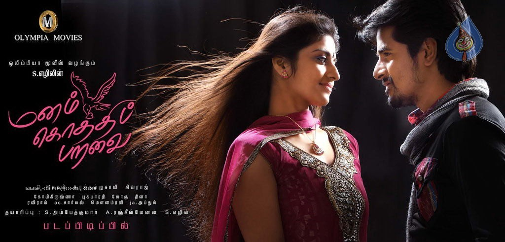 Sathamanam Bhavathi Telugu Full Movie Watch Online