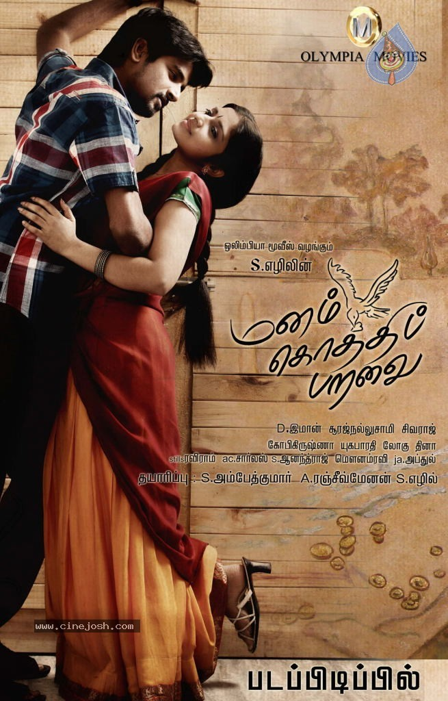 Latest love images in tamil movies download