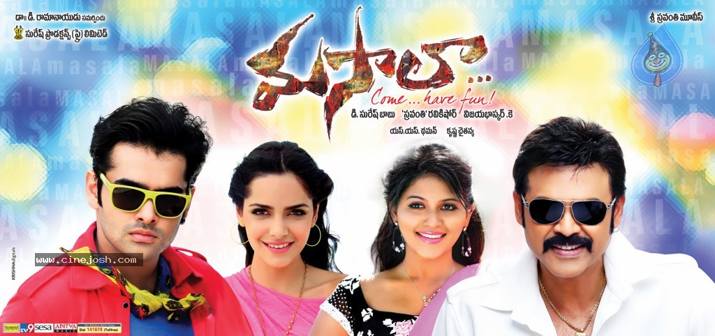 Masala Movie New Wallpapers - Click for next photo